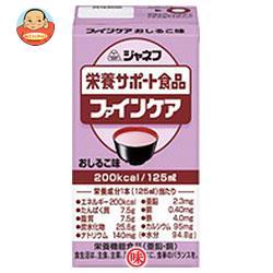 ジャネフ 栄養サポート食品 ファインケア おしるこ味 125ml紙パック×12本入