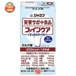 ジャネフ 栄養サポート食品 ファインケア すっきりテイスト ミルク味 125ml紙パック×12本入