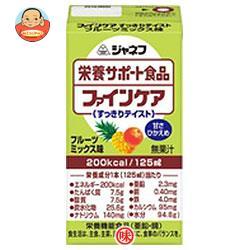 ジャネフ 栄養サポート食品 ファインケア すっきりテイスト フルーツミックス味 125ml紙パック×12本入
