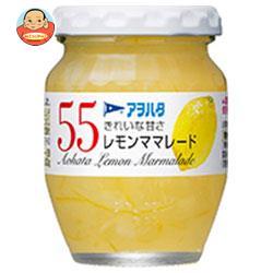 アヲハタ 55 レモンママレード 150g瓶×12個入