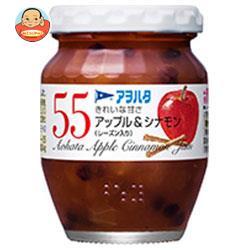 アヲハタ 55 アップル&シナモン(レーズン入り) 150g瓶×12個入