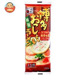 五木食品 博多おっしょいラーメン 123g×20個入
