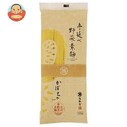 マル勝高田 手延べ野菜素麺 かぼちゃ 200g×20袋入