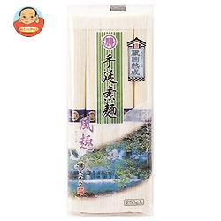 マル勝高田 風趣 手延素麺 250g×20個入
