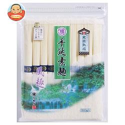 マル勝高田 風趣 手延素麺 500g×20個入