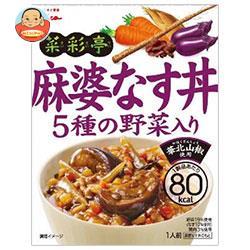 グリコ 菜彩亭 麻婆なす丼 140g×10個入