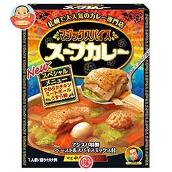 明治 マジックスパイス スープカレー スペシャルメニュー 307g×20個入