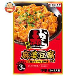 寿がきや 赤から監修 赤から麻婆豆腐の素 150g×10個入