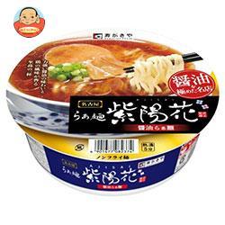 寿がきや らぁ麺紫陽花 醤油らぁ麺 122g×12個入