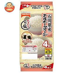 テーブルマーク たきたてご飯 石川県産ミルキークイーン (分割) 4食 (150g×2食×2個)×8個入