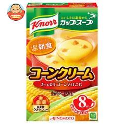味の素 クノール カップスープ コーンクリーム (17.6g×8袋)×6箱入