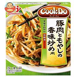 味の素 CookDo(クックドゥ) 豚肉ともやしの香味炒め用 100g×10個入