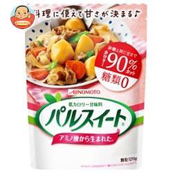 味の素 パルスイート 120g袋×10袋入