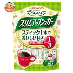 味の素 パルスイート スリムアップシュガー スティック 80g(1.6g×50本)×10袋入