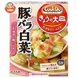 味の素 CookDo(クックドゥ) きょうの大皿 豚バラ白菜用 110g×10個入