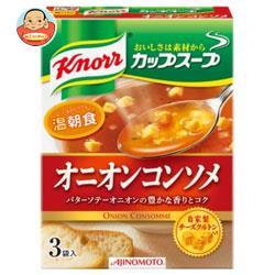 味の素 クノール カップスープ オニオンコンソメ (11.5g×3袋)×10箱入