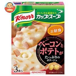 味の素 クノール カップスープ ベーコンとポテトがたっぷりのポタージュ (16.1g×3袋)×10箱入