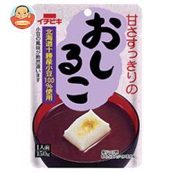 イチビキ 甘さすっきりのおしるこ 150g×20(10×2)袋入