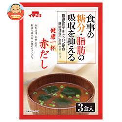 イチビキ 即席 健康一杯赤だし 3食【機能性表示食品】 63.6g(21.2g×3食)×10袋入