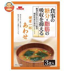 イチビキ 即席 健康一杯あわせ 3食【機能性表示食品】 60.6g(20.2g×3食)×10袋入