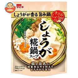 イチビキ ストレート しょうが糀鍋スープ 750g×10袋入