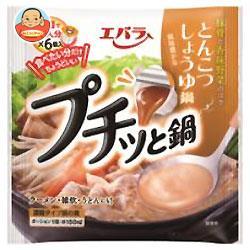 エバラ食品 プチッと鍋 とんこつしょうゆ鍋 23g×6個×12袋入