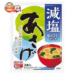 永谷園 生みそタイプみそ汁 あさげ減塩 45.3g(3食)×10袋入