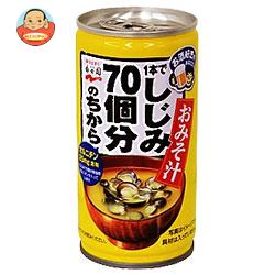 永谷園 1本でしじみ70個分のちから 缶みそ汁 190g缶×30本入