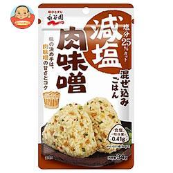 永谷園 減塩混ぜ込みごはん 肉味噌 34g×10袋入