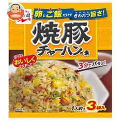 永谷園 焼豚チャーハンの素 27g×10袋入