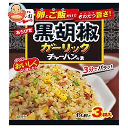 永谷園 あらびき黒胡椒ガーリックチャーハンの素 23.1g×10袋入