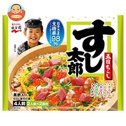 永谷園 すし太郎 黒酢入り 198g(2人前×2回分)×10袋入