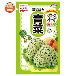永谷園 彩りごはん混ぜ込み青菜 30g×10袋入