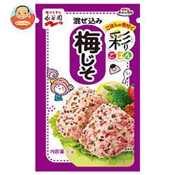 永谷園 彩りごはん混ぜ込み梅じそ 30g×10袋入
