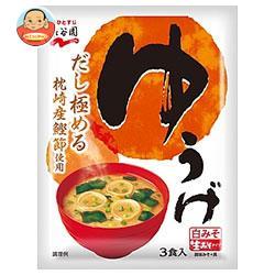 永谷園 生みそタイプみそ汁ゆうげ 54.3g(3食)×10袋入