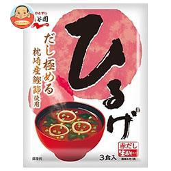 永谷園 生みそタイプみそ汁ひるげ 54.3g(3食)×10袋入