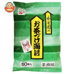 永谷園 業務用お茶づけ海苔 (4.7g×50袋)×1袋入