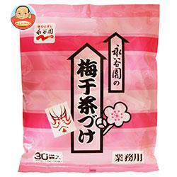 永谷園 業務用梅干し茶づけ (3.5g×30袋)×1袋入