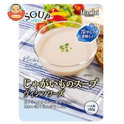 ハチ食品 スープセレクト 冷製ヴィシソワーズ 180g×20袋入
