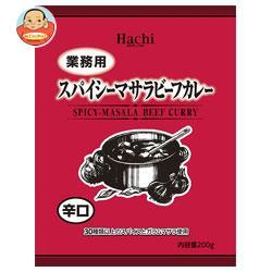 ハチ食品 スパイシーマサラビーフカレー 辛口 200g×30袋入