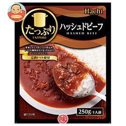 ハチ食品 たっぷりハッシュドビーフ 250g×20個入