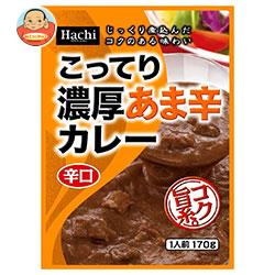 ハチ食品 こってり濃厚 あま辛カレー辛口 170g×20袋入