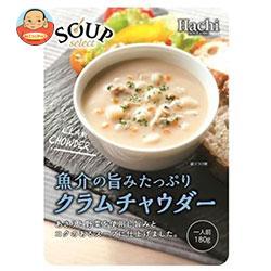 ハチ食品 スープセレクト クラムチャウダー 180g×20袋入