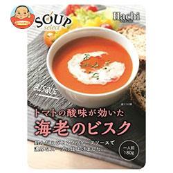 ハチ食品 スープセレクト 海老のビスク 180g×20袋入