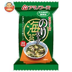 アマノフーズ フリーズドライ 化学調味料無添加 のりスープ 10食×6箱入