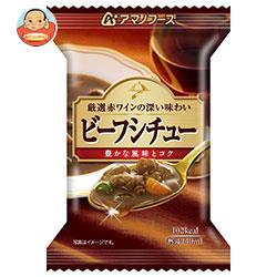 アマノフーズ フリーズドライ ビーフシチュー 4食×12箱入