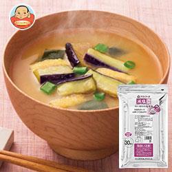 アマノフーズ フリーズドライ 業務用 減塩なす汁 SN-30 30食×1袋入