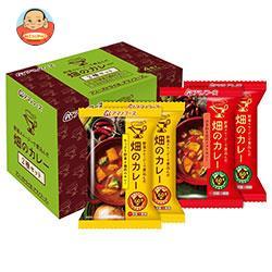 アマノフーズ フリーズドライ 畑のカレー 2種セット 4食×2箱入