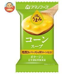 アマノフーズ フリーズドライ Theうまみ コーンスープ 10食×6箱入