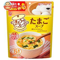 アマノフーズ きょうのスープ たまごスープ 5食×6袋入